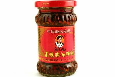 LAO GAN MA CHILI OIL SAUCE IN JAR