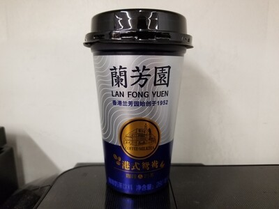 LAN FONG YUEN COFFEE/MIILK TEA  藍芳園港式鳶鴦