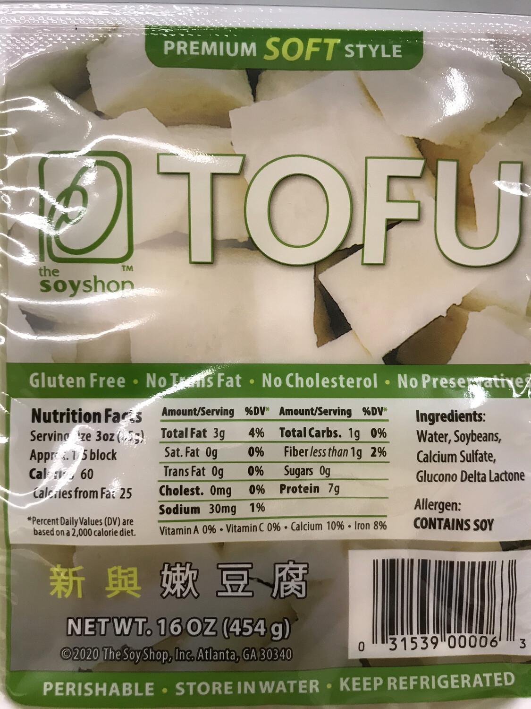 Tofu (Soyshop) 嫩豆腐