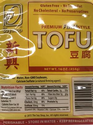 Tofu (Soyshop) 老豆腐