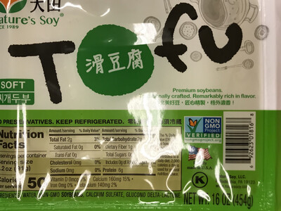 Tofu (Nature's Soy)
