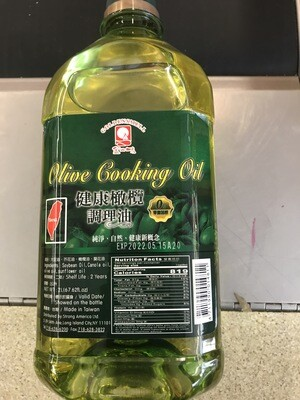 Goldensmell Olive Cooking Oil