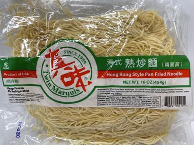 Hong Kong pan fried noodle