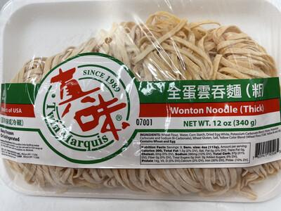 Wonton noodle ( 2 kinds)