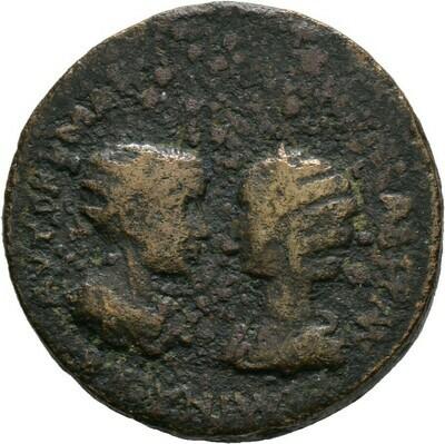 Bronzemünze nach 241, Gordianus III, Kaiserzeit