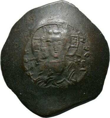 Cu-Aspron Trachy, Alexius III., Byzantinische Münzen