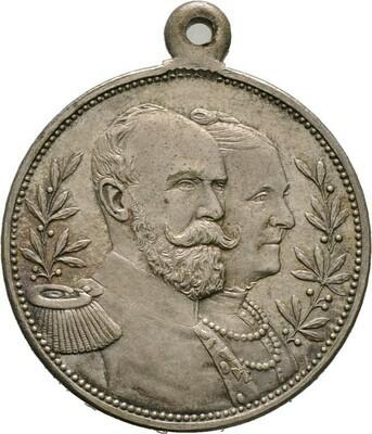 Tragbare, versilberte Bronzemedaille 1896, Anhalt-Dessau