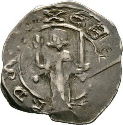Pfennig, Eberhard II., Salzburg, Erzbistum