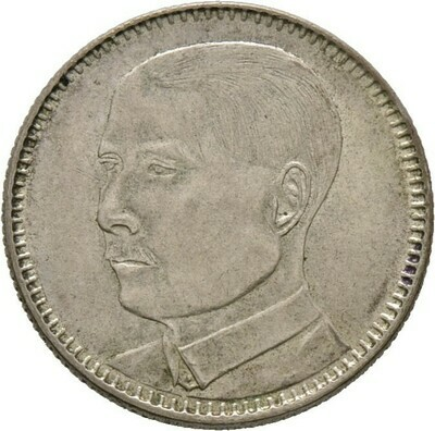 20 Cents Jahr 18 (1929), 1. Republik, China-Provinz Kwangtung