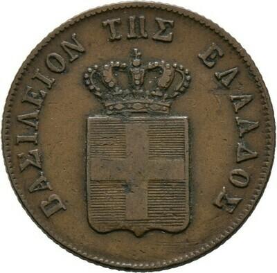 Cu-5 Lepta 1848, Otto von Bayern, Griechenland