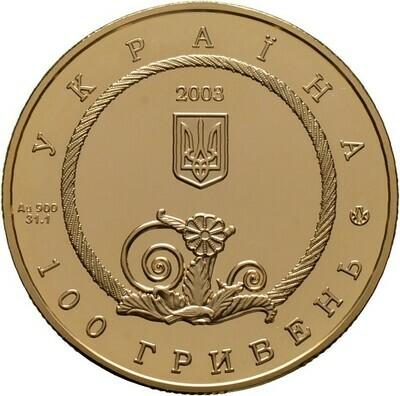 100 Grivna 2003, Ukraine