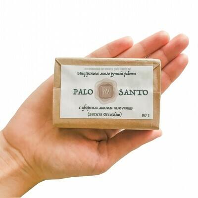 Ароматическое мыло с эфирным маслом Пало Санто, 80 гр