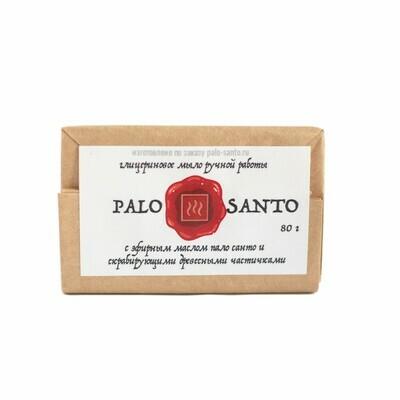 Ароматическое мыло Пало Санто и Древесные частички, 80 гр