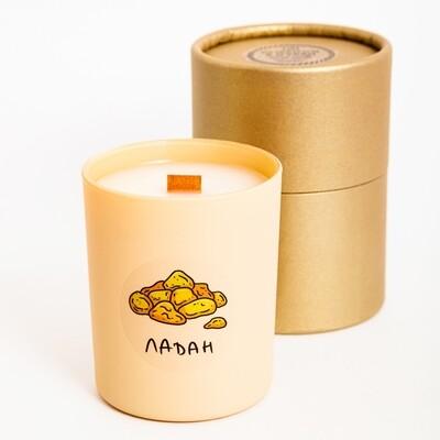 Свеча с ароматом Ладана, 200 мл