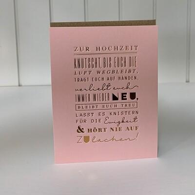 Doppelpostkarte: Zur Hochzeit (Knutscht, bis Euch die Luft wegbleibt)