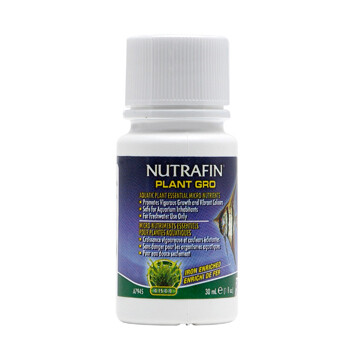 NUTRAFIN PLANT GRO MICRO NUTRIENT 30ML.