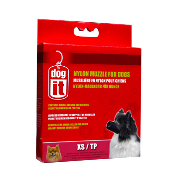 DOGIT NYLON DOG MUZZLE BLK - XS 3.9IN