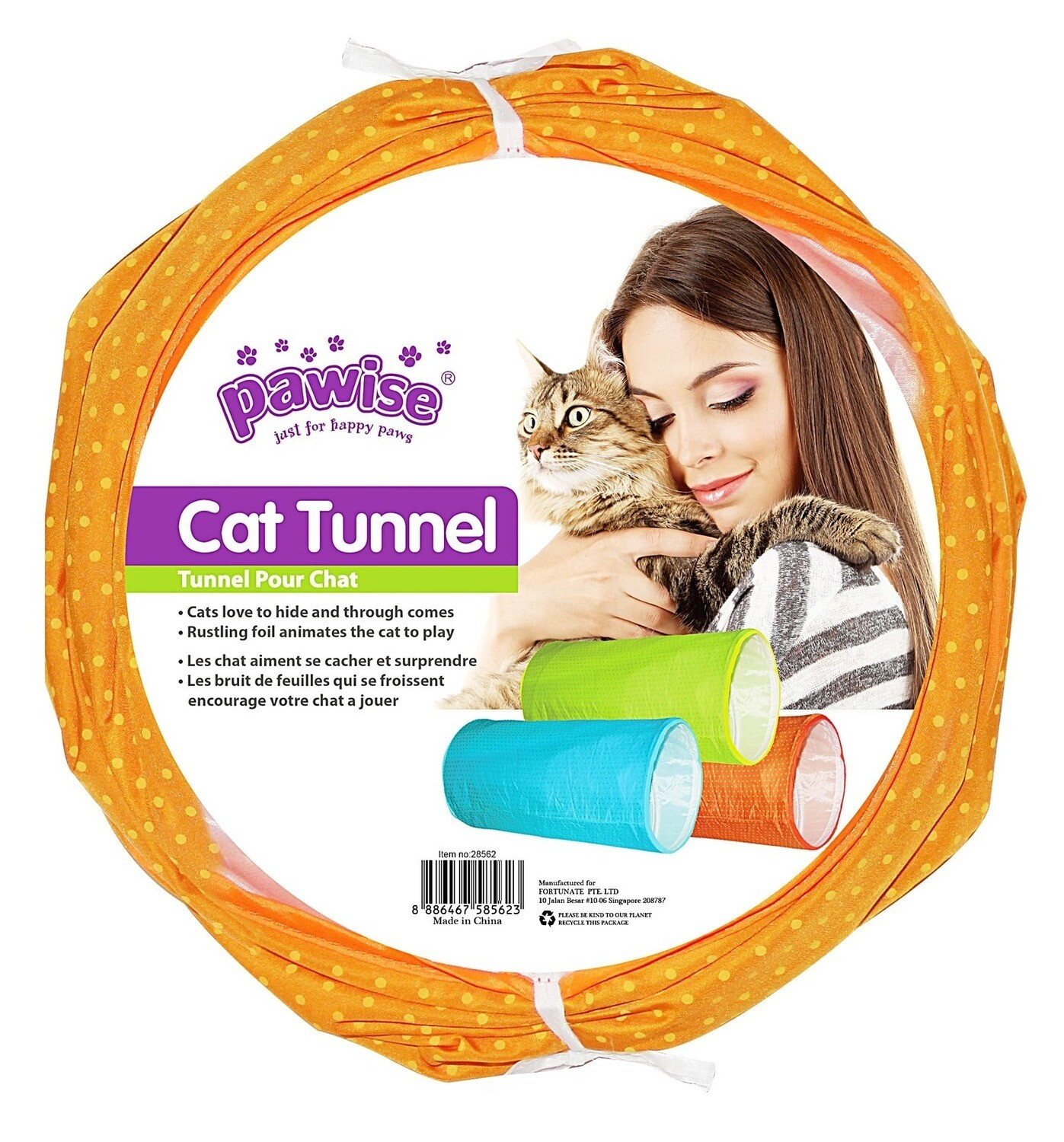 PAWISE CAT TUNNEL.