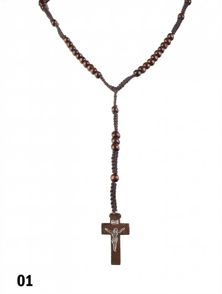 Beaded  Wooden Rosary Chain