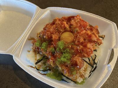 Spicy Ahi Donburi