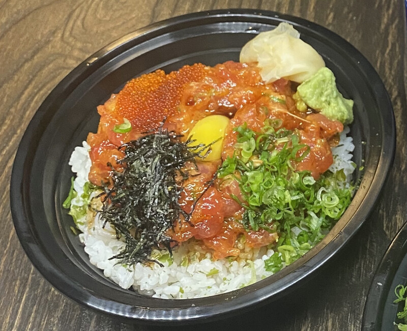 Spicy Ahi Donburi