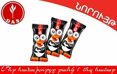 Շոկոլադե կոնֆետներ PINGO կգ