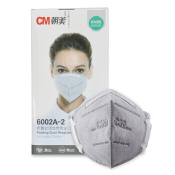 CM KN95 5 layers 6002A-2 Folding Respirator Mask with Activated Carbon, 1 pc