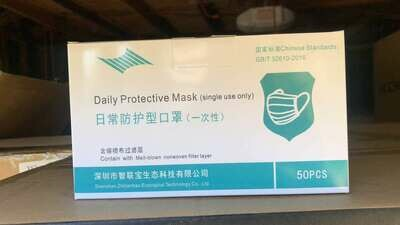 Zhilianbao Daily Protective Mask, 50 pc / box