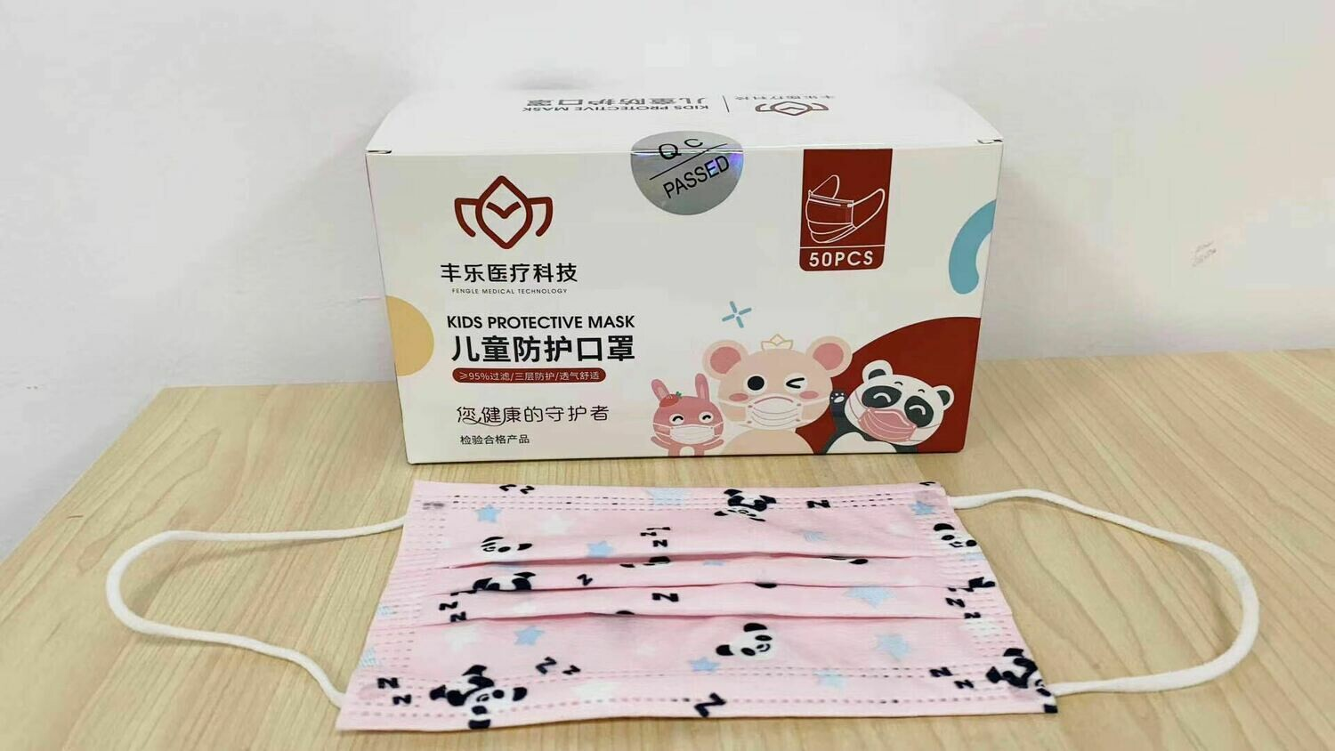 Fengle Medical Kid Disposable Protective Mask Wholesale, 50pc