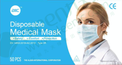 Jiutianlv AIC Medical Mask, MOQ 50,000