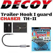 TH-II TRAILER HOOK CHASER II