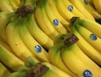 Banane BIO SELECT. 1 KILO