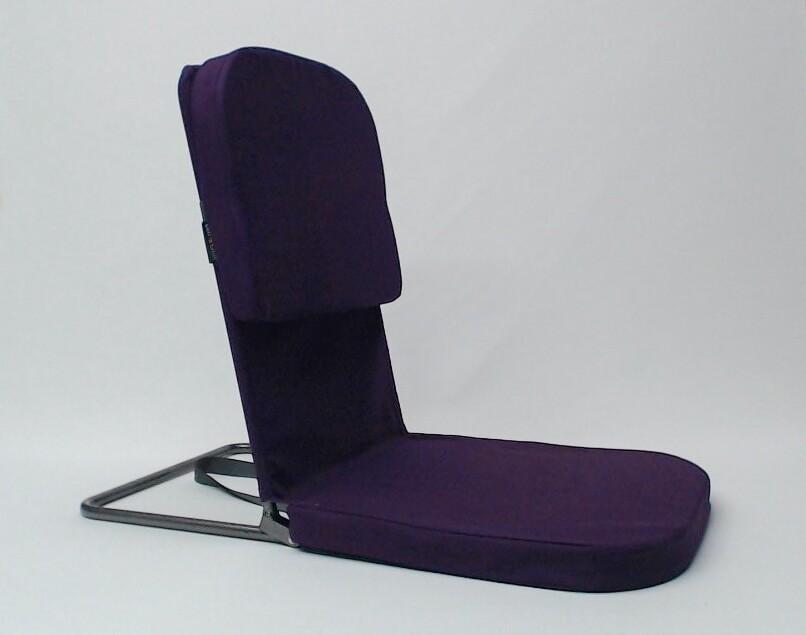 ASHRAM MEDITATION BACKREST - Purple