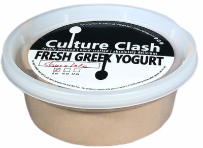 Chocolate Greek Yogurt