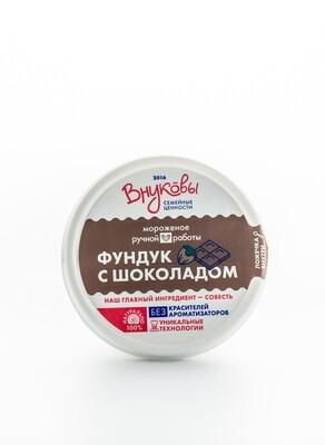 Мороженое Фундук с шоколадом