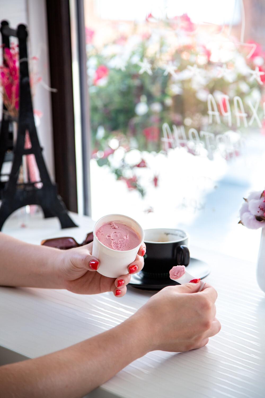 Мороженое Йогуртовое с малиной