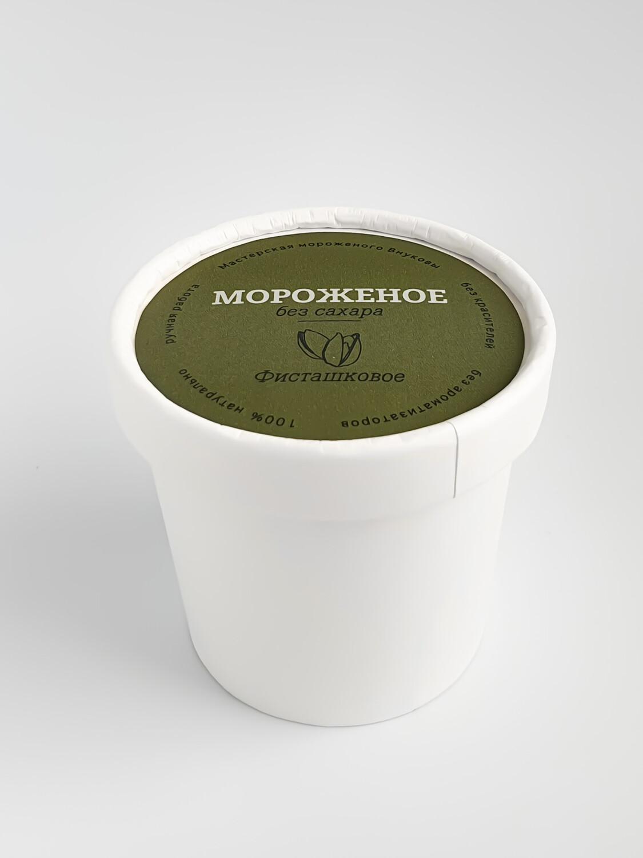 Мороженое Фисташковое (без сахара)