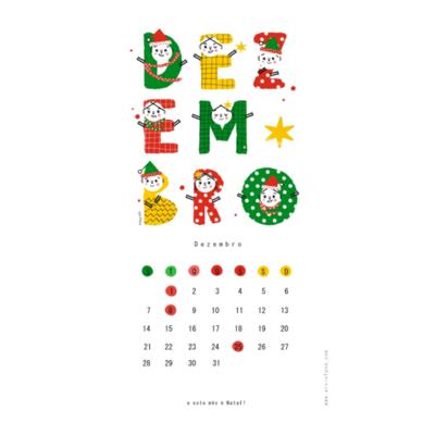 Calendário Dezembro