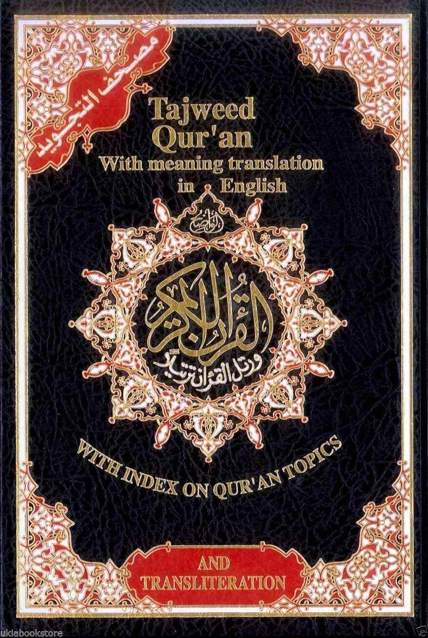 Tajweed Qur'an