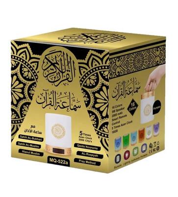 Quran player / Koranspiller -16gb