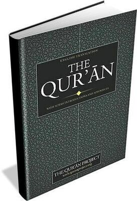 The Quran Project - English  - stor