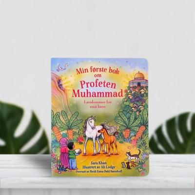 Min første bok om Profeten Muhammad fvmh