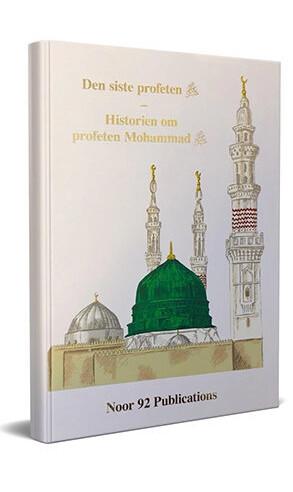 Spons Historien om Profet Mohammad fvmh