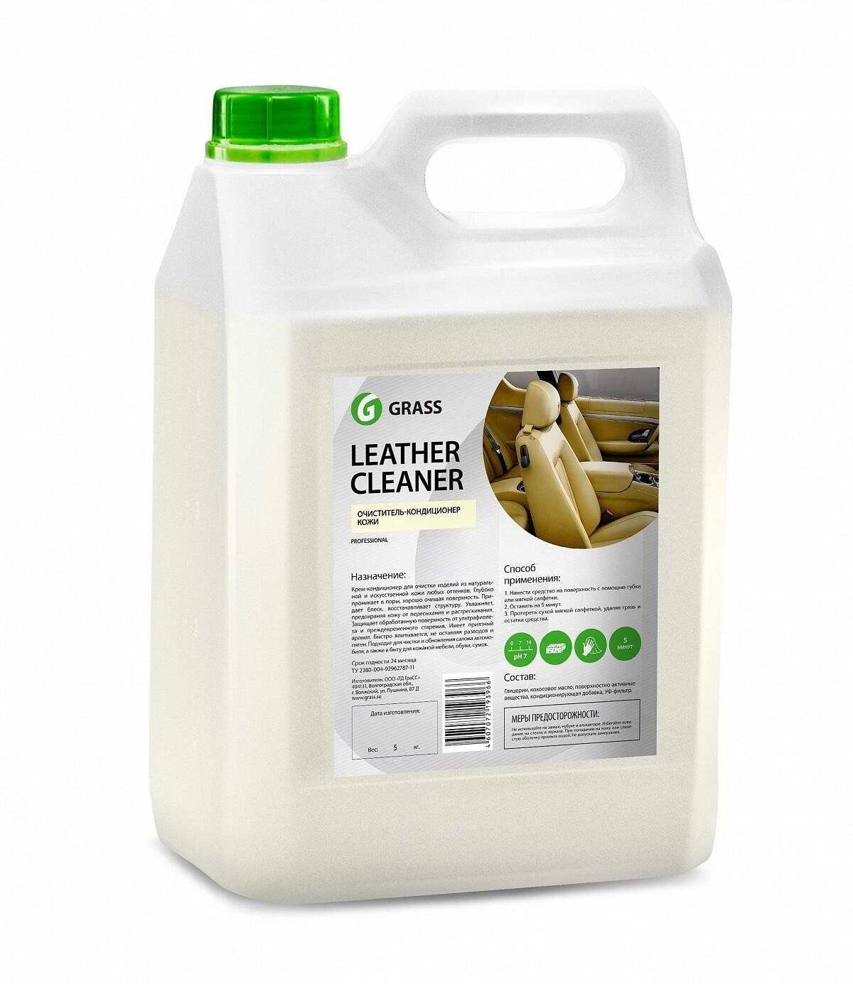 """Очиститель-кондиционер кожи """"Leather Cleaner"""", 5 кг"""