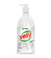 Средство для мытья посуды «Velly» neutral, 1 л