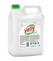 Средство для мытья посуды «Velly» neutral, 5.1 кг