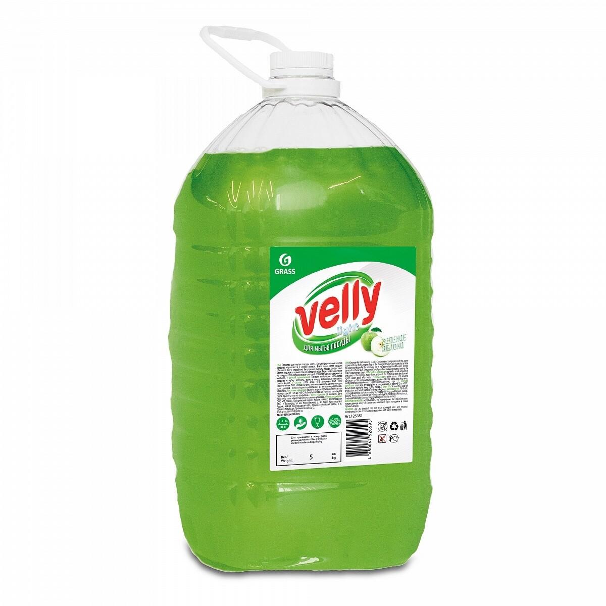 """Средство для мытья посуды """"Velly"""" light (зеленое яблоко), 5,2 кг"""