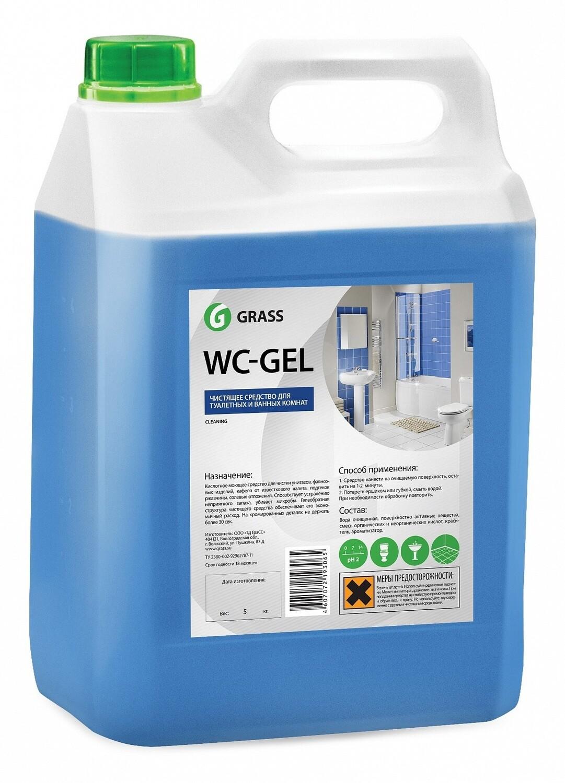 """Средство для чистки сантехники """"WC-Gel"""", 5,3 кг"""