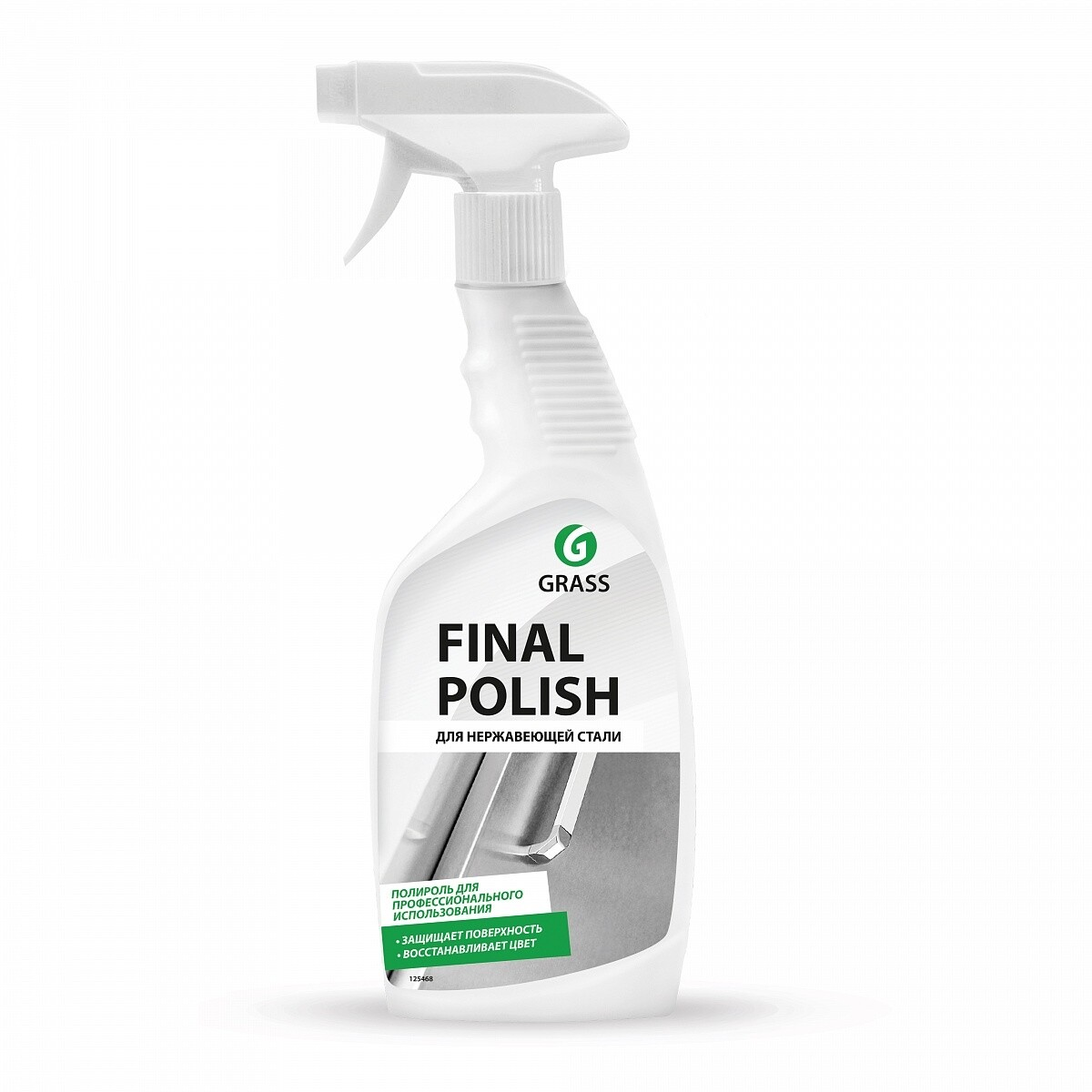 Stainless steel polish Final polish, 600 ml