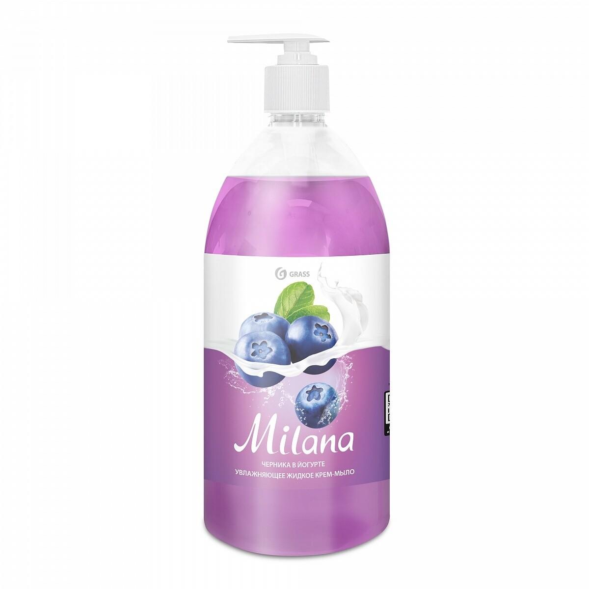 """Жидкое крем-мыло """"Milana"""" черника в йогурте с дозатором, 1 л"""